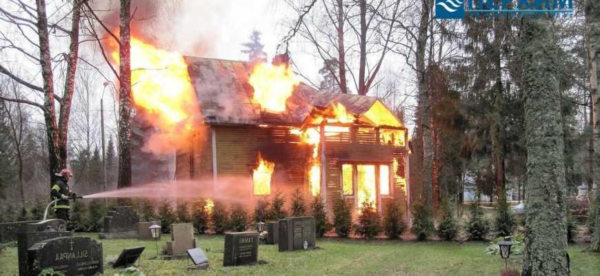 Отмоем после пожара